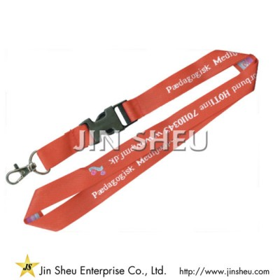 Personalized Woven Lanyards