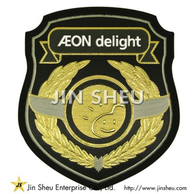 Custom Made Embossed PVC Patches