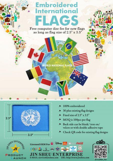 Brodeeratut maailmanlaajuiset lippulaivamerkit - Brodeeratut kansainväliset liput