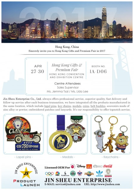 2017 HKTDC Hong Kong Gifts & Premium Fair - 2017 HKTDC Hong Kong Gifts & Premium Fair