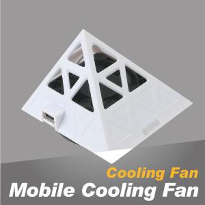 """Disegno del ventilatore mobile con il concetto di """"Cooling Anywhere""""."""