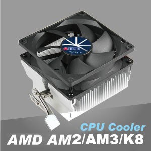 AMD AM2/K8 CPU Cooler - Aluminum fins and silent cooling fan design ensures incredible cooler cooling performance.