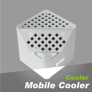 Mobile Cooler - TITAN provides versatile cooler products for customers.