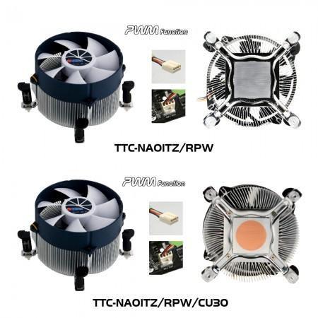 TTC-NA01TZ Series CPU Cooler Model illustration