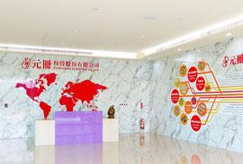 Yuan Dean Headquarters