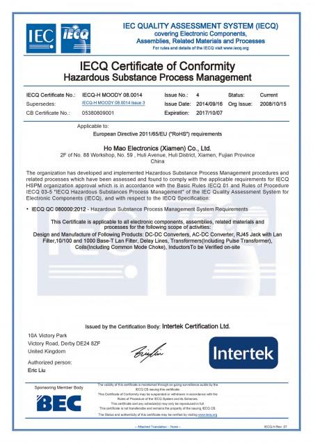 IECQ-080000 Certificate