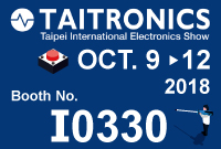 2018 TAITRONICS Exhibition