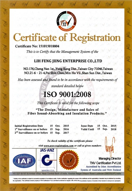 ISO9001 - Lih Feng Jiing Enterprise Co., Ltd.