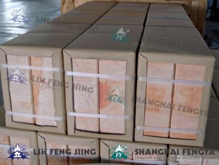 Heat insulating brick 1000℃