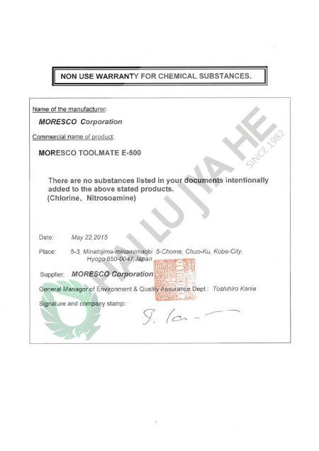 海陸家赫水性切削油E-500的TGRS認證