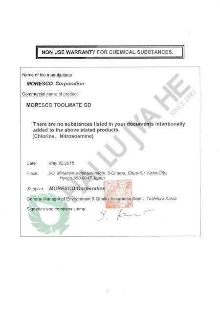海陸家赫水性切削油GD的TGRS認證