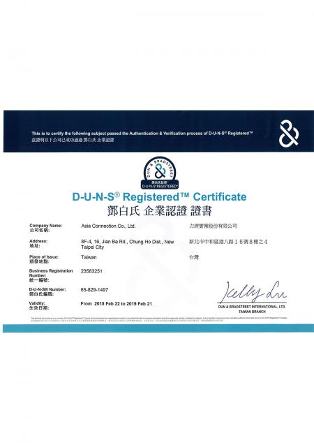 Asia Connection DUNS Certificate