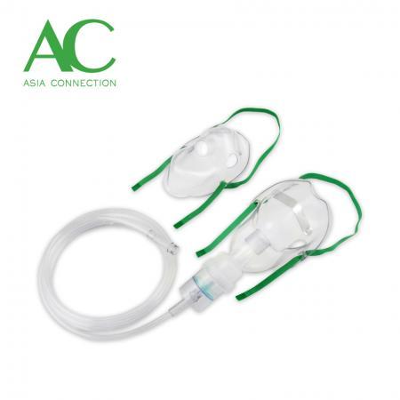 Aerosol Mask with Nebulizer - Aerosol Mask with Nebulizer