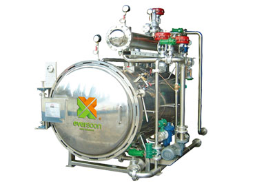 Sterilizing Equipment - Sterilizing Machine