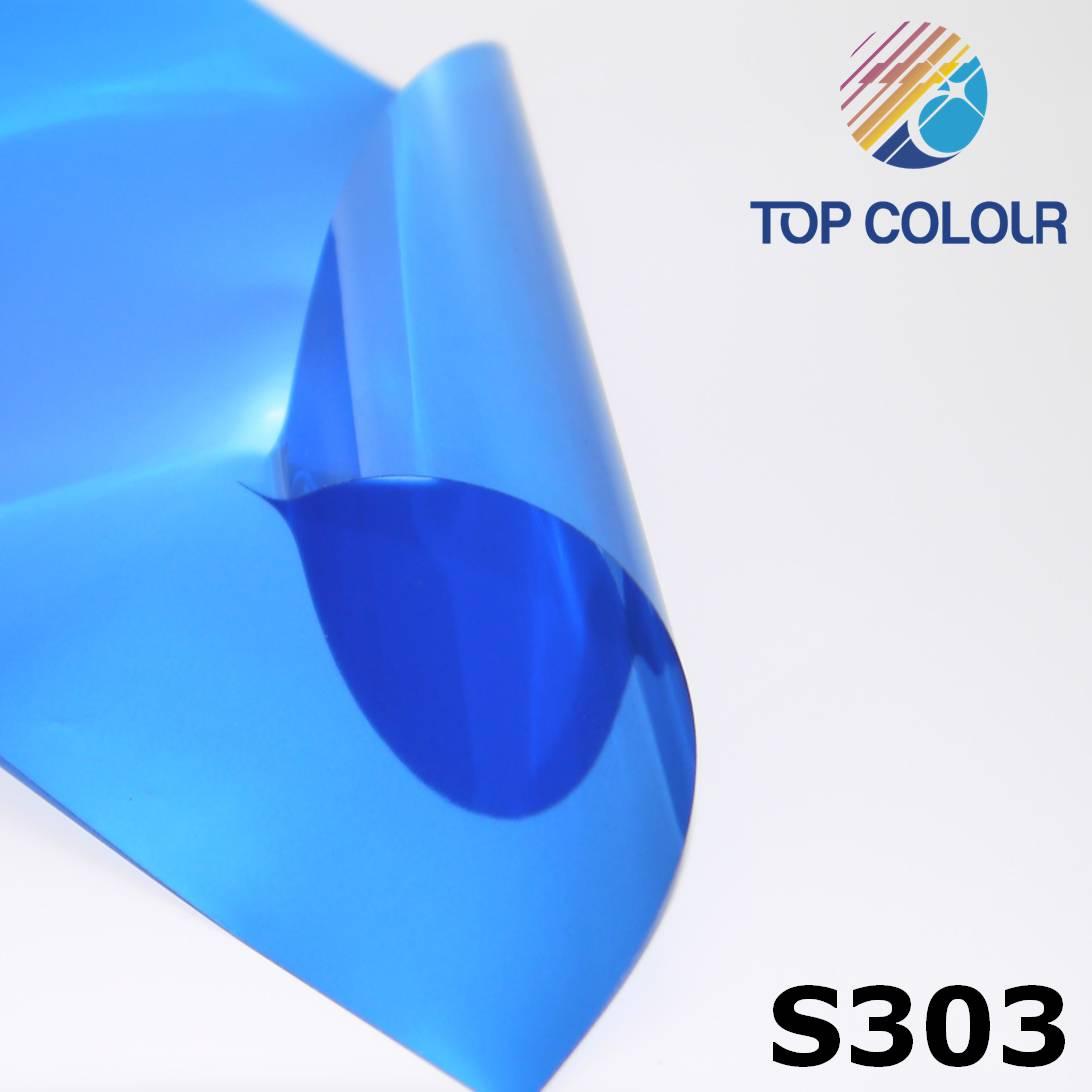 Reflektierender Fensterfolien S303