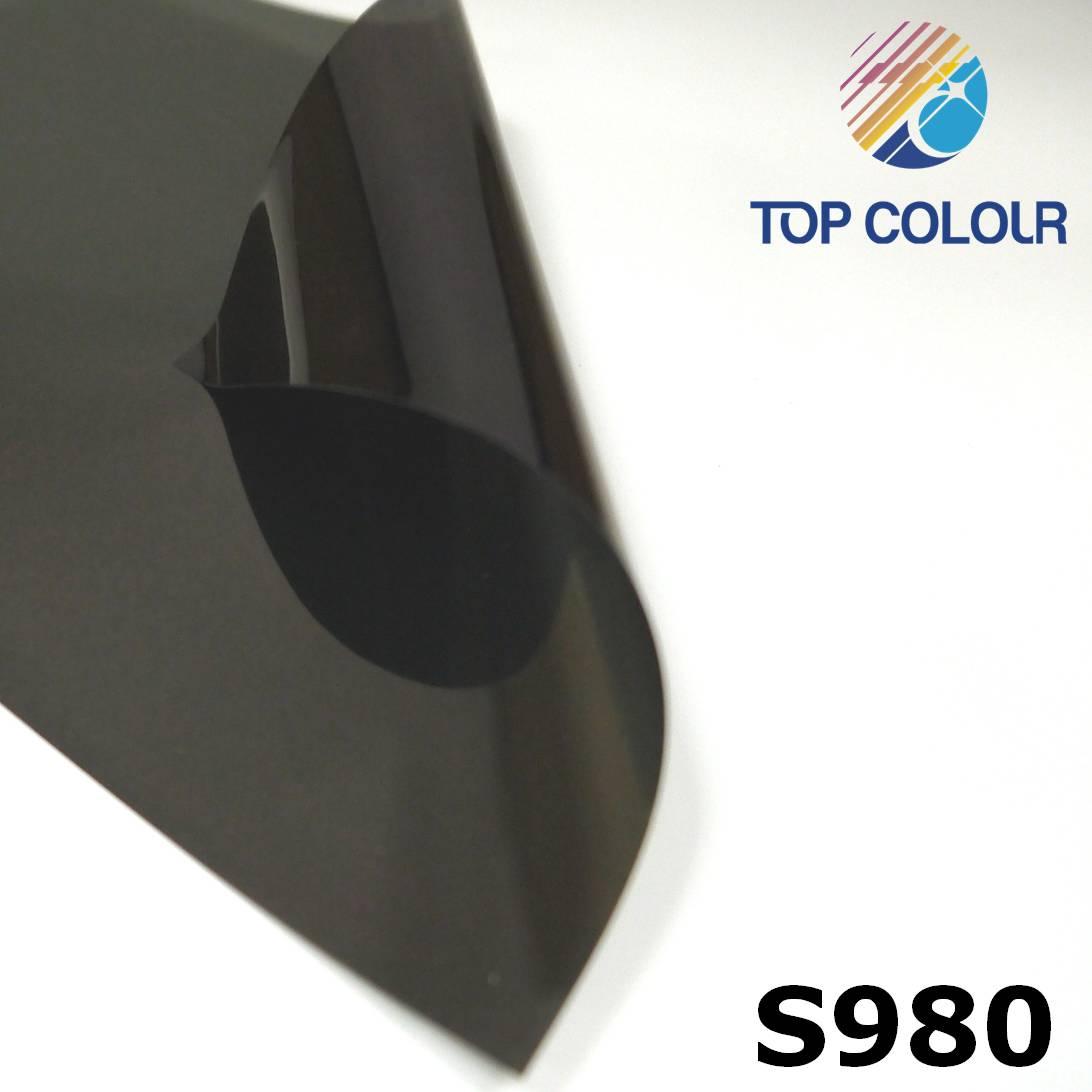 Reflektierende Fensterfolien S980