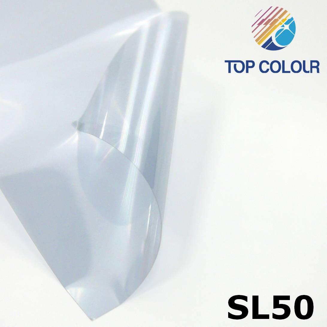 Reflektierende Fensterfolien SILBER 50