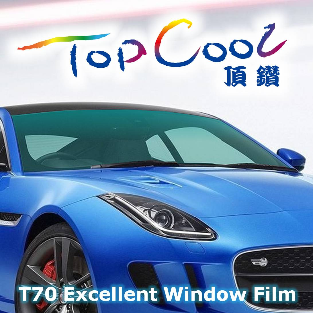T70 Excellent Window Film - Ultimate high performance UV and IR rejection window & glass film