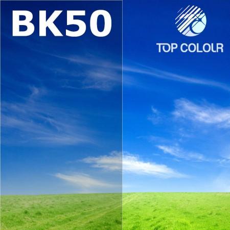 Glue tinted window film BLACK 55% - Tinted sun control film BK50