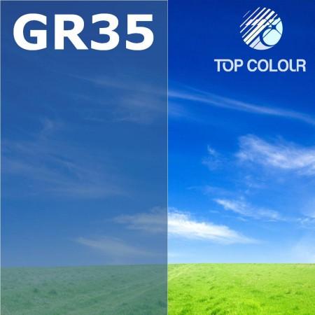 Glue tinted window film GREY 40% - Tinted sun control film GR35