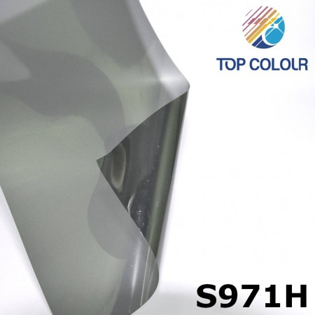 Reflective window film S971H - Reflective sun control film