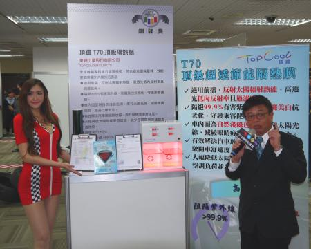 TopCool T70 excellent window film presentation for high heat IR rejection and transparent performance film.