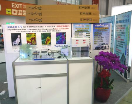 We provide real-time heat testing simulators for customers to try our T70 heat rejection premium window film.