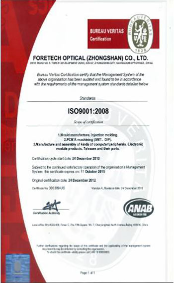 ForeTech Optical (Zhongshan) Have ISO9001 International Certifications, it's various aspects of quality management and contains some best known standards.