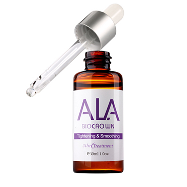 Intensive Tightening & Smoothing Serum