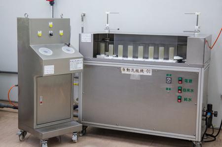 Orbital Bottle Washing Machine