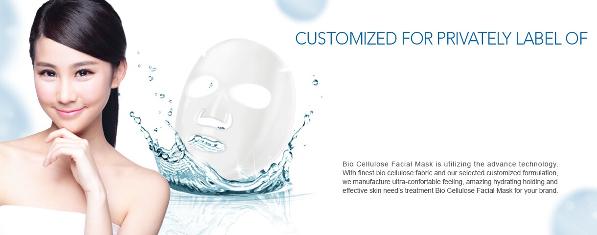 Bio Cellulose    Masque facial    Fabricant