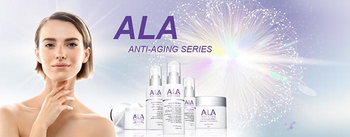 Private Label Skincare  Manufacturer