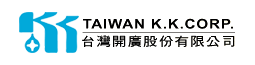 Taiwan K.K. Corporation - Turnout Gear, Fire Fighting Garment, Fire Resistant Clothing Supplier