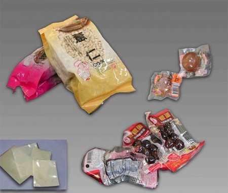 Co Extruded Multilayer Film - Plain Co-Extruded Vacuum Bag