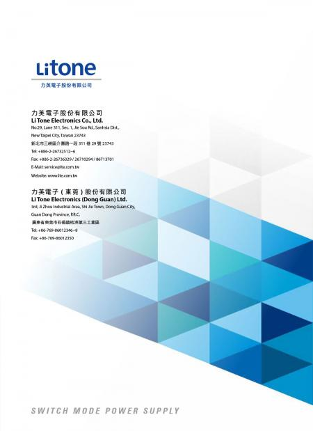 Litone E-Catalogue P08