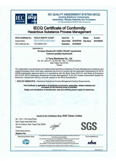 LTE QC 080000 Certificate