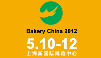 2012 Bakery China (Shanghai)