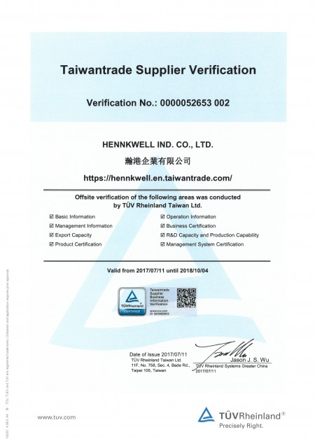 Taiwantrade Supplier Verification (No.: 0000052653 002)