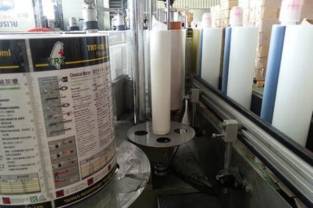 Máquina de etiquetado automatizada