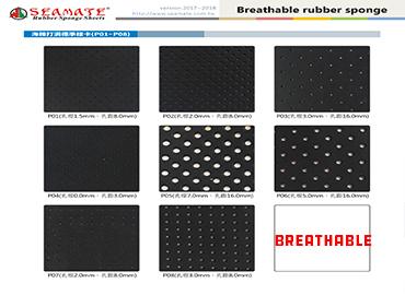 橡膠發泡沖孔海綿為經沖孔或打孔處理的橡膠海綿潛水衣料。