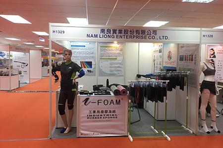 2017 Taipei Cycle booth