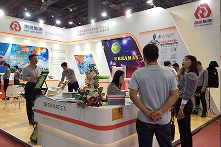 Exposición intertextil de Shanghái