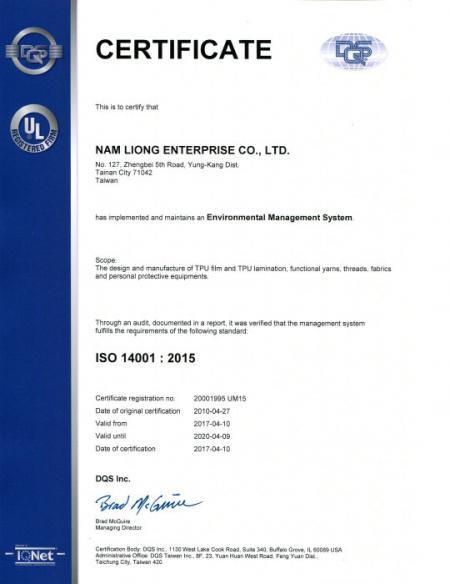 ISO 14001環境管理系統認證