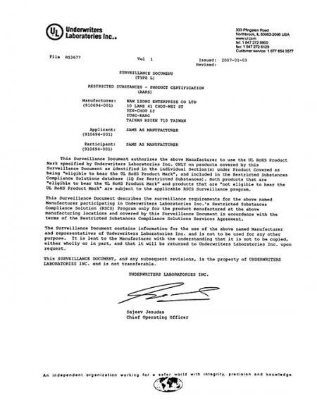 UL RSCS Rohs Certificate
