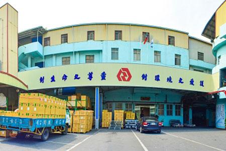 Sede de Nam Liong