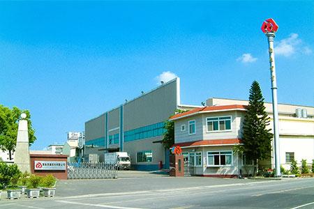 Nam Liong Niao Song Factory