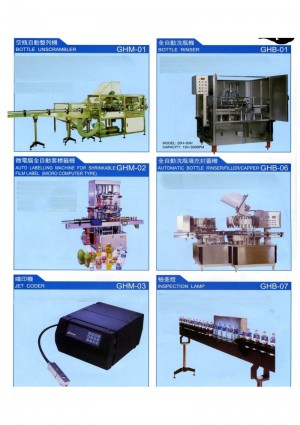 The Whole Packing Facilities Of Mineral Water Machinery (1)