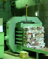 Japan Horizontal Baler and  Vertical Baler