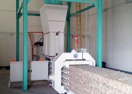 TB-0708全自動廢紙壓縮捆包機