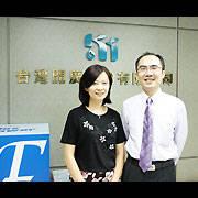 台灣開廣股份有限公司
